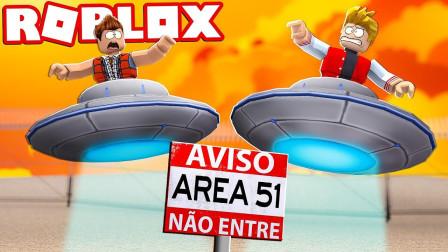 小格解说 Roblox 外星人模拟器:变身疯狂外星人!升级超级飞船?乐高小游戏