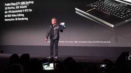 英伟达最新移动独显MX350性能公开 够用了吗?
