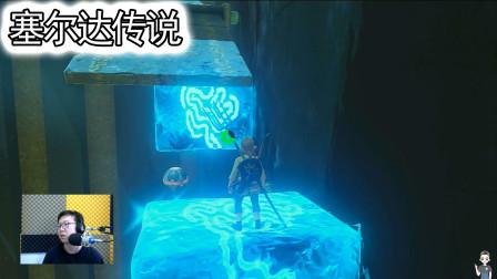 塞尔达传说11:哈尤达码神庙,这是一个智力游戏