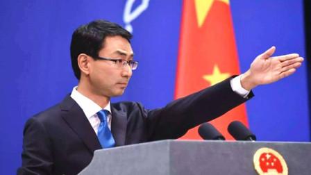 外交部点名要求《华尔街日报》道歉:已伤害了中国人民的感情