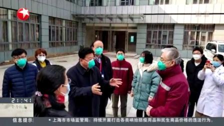 视频|中央指导组约谈武汉市副市长等三名官员: 中央指导组--失职失责者必将受到严肃问责
