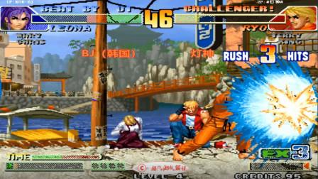 拳皇98c:太狠了!坂崎良这招超必杀已成为韩国BJ的噩梦,直接秒杀