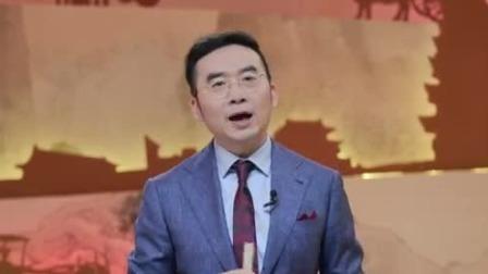 晋武帝不管朝政,衰亡之势早已显露 梅毅说中国史 第二季 20200217 快剪  0212011829