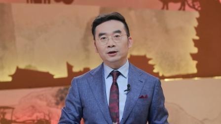 《世说新语》讲《汰侈》,各路大臣纸醉金迷 梅毅说中国史 第二季 20200217 快剪  0212011828