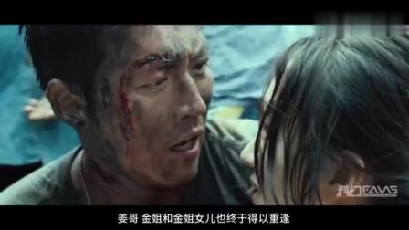 重温韩国灾难片《流感》,如今再看片中的疫情,让人感触万千!