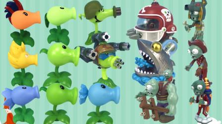 植物大战僵尸之豌豆家族是第二道防守线,鲨鱼博士还能攻破吗?