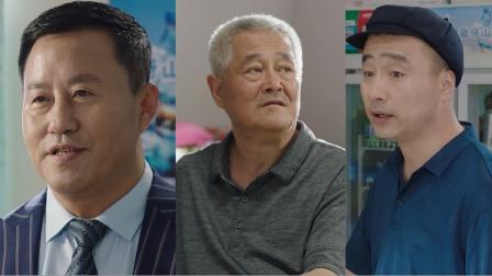 《刘老根3》八卦小分队背后嚼舌根,大奎霸气回怼太解气