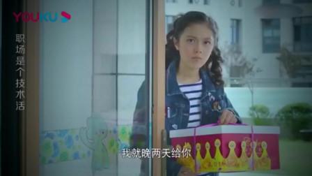 母亲被赶出去住酒店,女儿送蛋糕发现她本性,竟发怒任她自生自灭