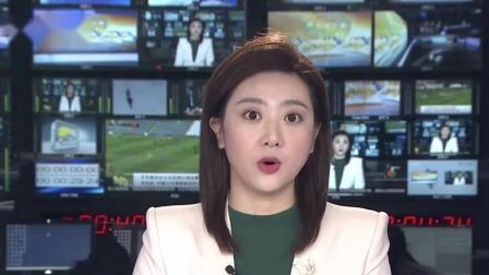 共度晨光 2020 东京奥运会女足亚洲区预选赛 两连胜 中国女足提前晋级附加赛