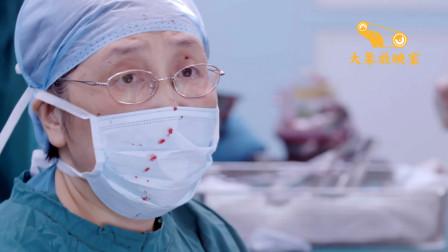 """豆瓣9.3,""""中国医生"""",太难了......"""