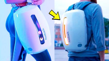 3个超实用的生活小发明,第1个保护屁股,第2个能快速降温