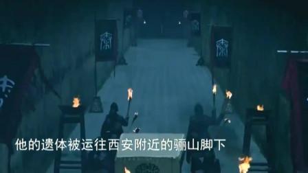 模拟影像:秦始皇陵内部金碧辉煌,气势磅礴,不愧是千古一帝