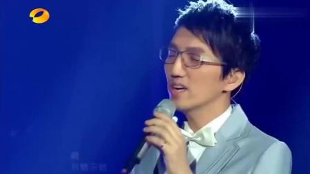林志炫倾情演唱《你的眼神》,高亢悠扬的歌声让全场观众陶醉!