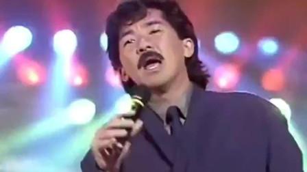 林子祥1987年演唱《敢爱敢做》,大神就是大神,够经典
