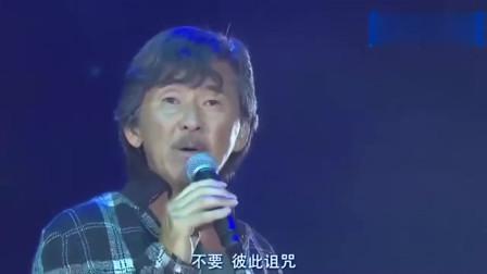 林子祥翻唱张国荣的经典金曲,模仿哥哥的唱法,水平不比原唱差