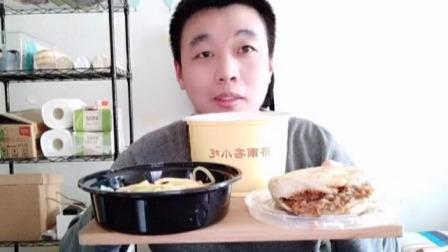 外卖29元牛肉火烧套餐,牛肉火烧配大碗牛肉汤,真的好吃吗?