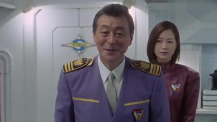 戴拿奥特曼:TPC总监没有自信战胜敌人,泽井总监出现了!