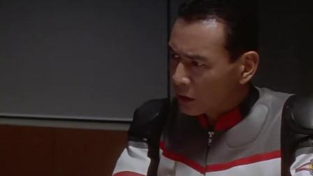 戴拿奥特曼:居间参谋向队长讲述F计划,有人企图人造奥特曼!