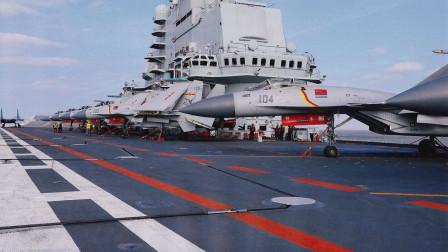 山东舰背后的秘密:新型航母钢材1年就研发完成