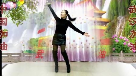 池州天缘广场舞--中国加油武汉加油
