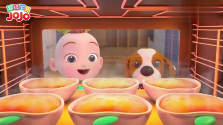 超级宝贝:苹果布丁烤好了,JOJO都吃光了,好厉害!