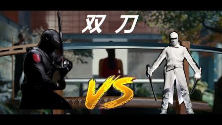 《守望先锋》双龙后传 ——双 刀2 (电影版)