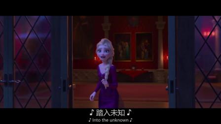 《冰雪奇缘》:艾露莎的歌声美翻了!
