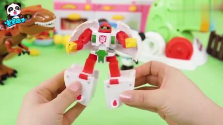 《宝宝巴士》蛋糕机器人是警察,霸王龙快投降吧!