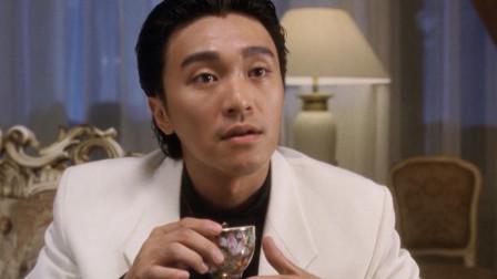 无敌幸运星星爷到吴君如家做客听到自己学历杯子都拿不稳了