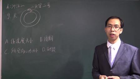 34、高三一轮复习北京海淀区期中考试试题 (6)