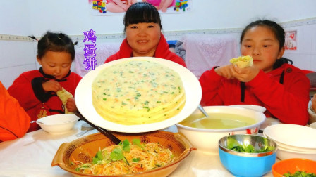 鸡蛋饼最好吃的做法,霞姐做了20多张,只需10几块,够一家人吃