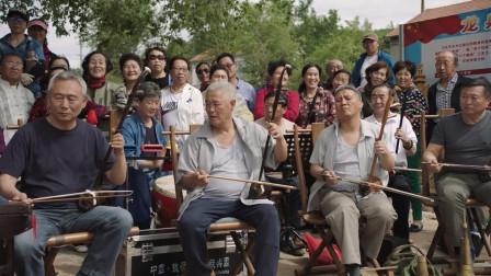天津话《刘老根3》刘老根来到象牙山,老年人的生活朴实无华且枯燥