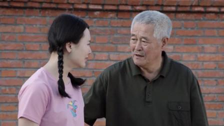 天津话《刘老根3》交出财政大权的刘老根,回家还被小保姆管着