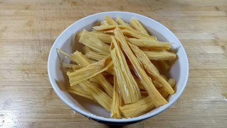 腐竹这样做太好吃了,简单家常,上桌大家都非常喜欢吃!