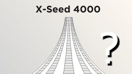一栋楼就能住100万人口,日本建世界最高楼,高800层耗资1万亿