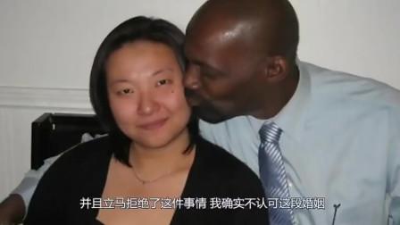 中国女人嫁到非洲,为黑人生了3儿1女,18年过去了现在过得如何?