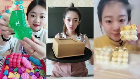 美女直播吃自制果冻,水果蛋糕、又香又甜真美味