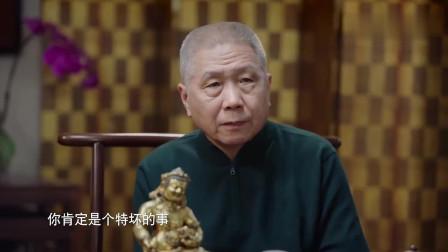 马未都:做善事不让人知道,这是中国文化的一个传统