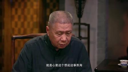 马未都:我当年赔的这些钱要全买四合院,我现在就是北京首富