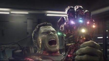 救一半地球人,浩克烧焦半条手臂,雷神担心的样子可爱