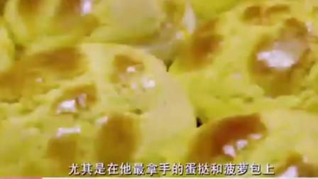 蛋挞是港式下午茶的首选,精心炮制的酥皮最为重要