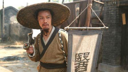 冯远征《大明劫》:一部关于明朝瘟疫的电影,名医吴又可是如何医治的