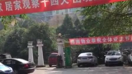老人武汉回川第14天解除隔离后 第19天被确诊入院