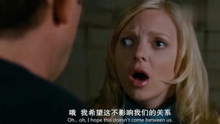 惊声尖笑:美女被装上人机关,要解开机关就要挖掉自己的眼睛!