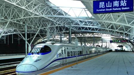 紧急扩散!江苏徐州一高铁保洁员检测呈阳性 急寻接触者
