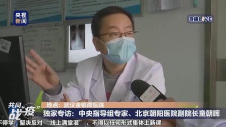 湖北13日报告新增临床诊断确诊病例过万,什么是临床诊断病例?
