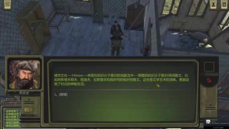 【舍长直播(中)20.2.12】核爆RPG 实况24