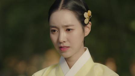 「OST」Kim Kyung rok - Time Please (拣择 女人们的战争 OST)