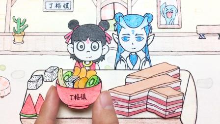 手绘定格动画:二次元吃播,用纸上美食治愈你 做一份红烧肉,切一碗水果沙拉,日子美滋滋