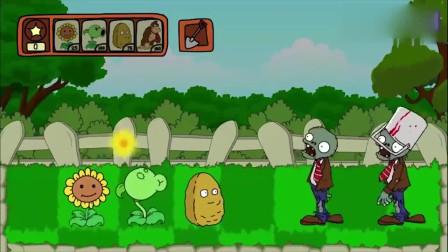 植物大战僵尸:小动画僵族欺负豌豆射手大猩猩给你点颜色看看
